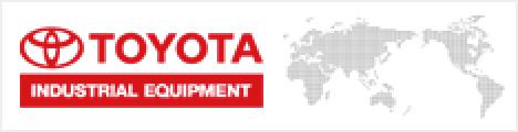 Toyota Material Handling Global Website